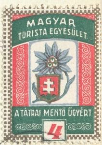 Tömb bélyeg